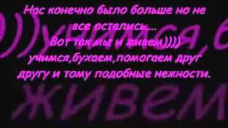 3 курс...Банковское дело)) КАИТ №20