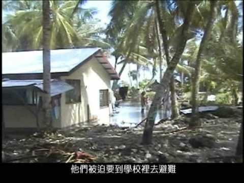 1024 #90 King Tide Attacks in Tuvalu