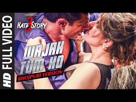 WAJAH TUM HO - Bhojpuri Favour | HATE STORY 3 | Zareen Khan, Karan Singh Grover | Aman Trikha