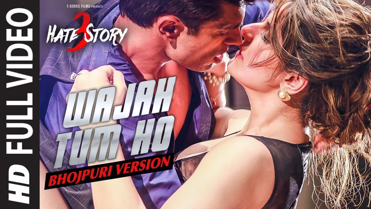 Download WAJAH TUM HO - Bhojpuri Favour | HATE STORY 3 | Zareen Khan, Karan Singh Grover | Aman Trikha