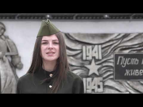 Лина Арнгольд (Ю.Друнина - И откуда вдруг берутся силы)