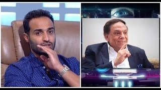 شاهد- أحمد فهمي: هذا رأيي في عادل إمام بصراحة