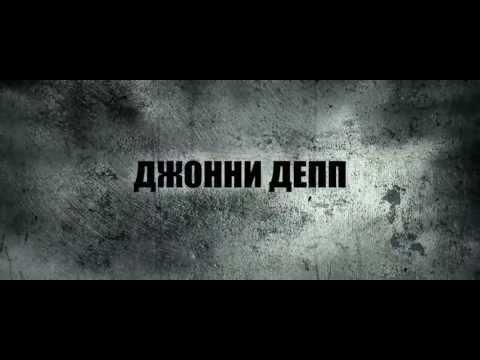 Видео Смотреть фильм одинокий рейнджер бесплатно онлайн