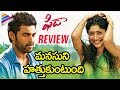 Fidaa Movie Review | #Fidaa Movie Talk and Ratings | Varun Tej | Sai Pallavi | Telugu Filmnagar
