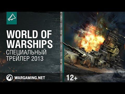 World of Warships.Как выжить в бою.Ошибки играков.Корабли.Игра.