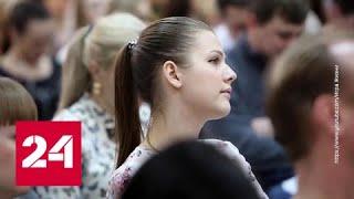 Переход на личности. Специальный репортаж Марата Кримчеева - Россия 24