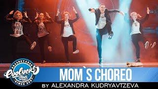 Танец современных мам! Группа Dance Mix взрослые. Evolvers Dance School