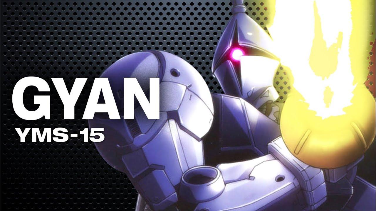 【後世を紡ぐ白兵戦能力】YMS-15 ギャン【ガンダム解説】