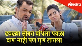 Tula Pahate re | पहा तुला पाहते रे टीम | Exclusive Interview- Subodh Bhave & Abhidnya Bhave | Lokmat