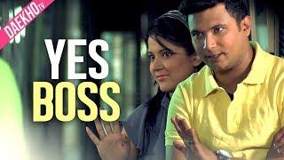 Yes Boss | Nayeem | Urmila | Bangla Natok 2017