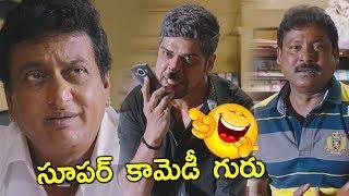 Prudhvi Raj Hilarious Comedy Scene    Latest Telugu Comedy Scenes    Telugu Comedy Bazaar