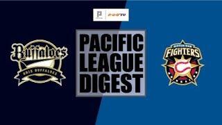 2018年5月10日 オリックス対北海道日本ハム 試合ダイジェスト