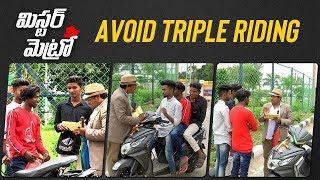 Mr Metro City Ka Chowkidar 🧐🕵♂| Follow Traffic Rules Avoid Triple Riding | Social Awareness By ABN