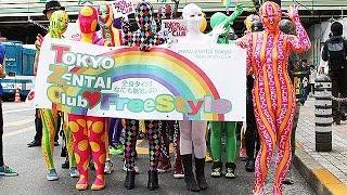 東京レインボープライド2017=LGBTパレード、約6000人が参加
