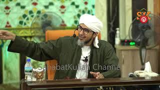 SIFAT PEMURAH RASULULLAH S.A.W l Habib Ali Zaenal Abidin Al-Hamid