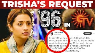 Trisha's Request to Sun TV! | 96 Movie