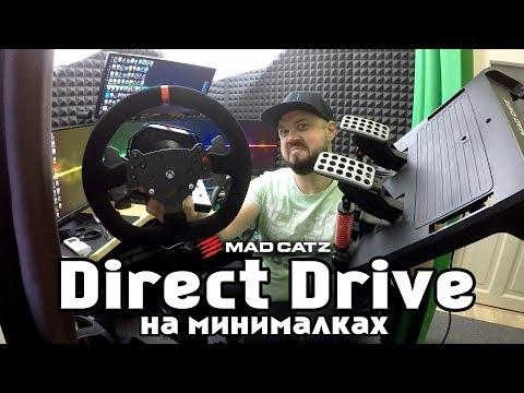 Я В ШОКЕ С ЭТОГО РУЛЯ! Обзор Mad Catz Pro Racing Force Feedback Wheel Xbox One