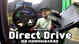 Я В ШОКЕ С ЭТОГО РУЛЯ! Обзор Mad Catz Pro Racing Force Feedback Wheel Xbox One