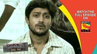 Crime Patrol Dial 100 (Bengali) | Teasers