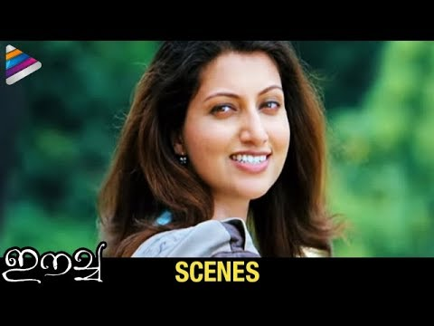 Eecha Movie Scenes w/subtitles - Adithya talking to Sudeep about the board meeting - Nani,Samantha