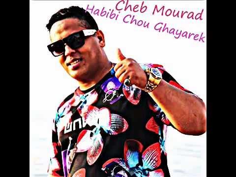 music cheb mourad habibi chou ghayarak