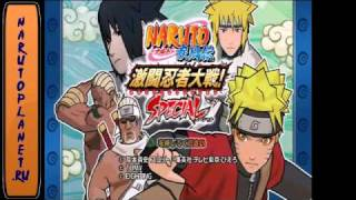 NarutoPlanet ru Naruto Shippuuden Gekitou Ninja Taisen Special PC Instruction