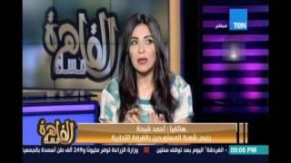 بالفيديو.. رئيس شعبة المستوردين: السوق المصري يشهد مؤامرة للانقضاض على الاقتصاد