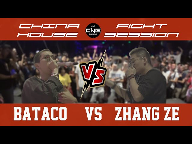 CNFH | Bataco vs Zhang Ze | China Fight House Session | 20 to smoke
