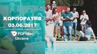 видео Как организовать корпоратив для сотрудников в Одессе?