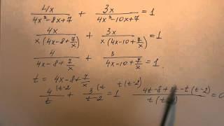 Решение рациональных уравнений (видео-3)