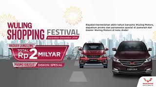 Wuling Shopping Festival di November Desember 2018! - JPNN.COM