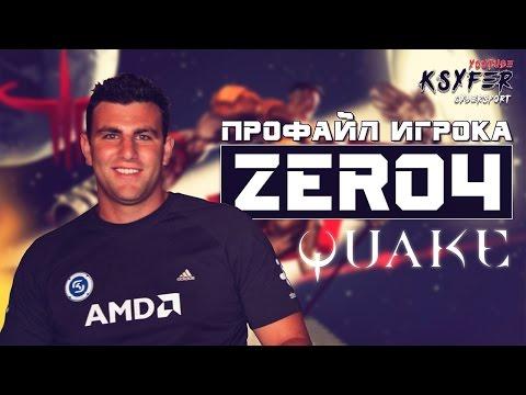 Профайл игрока ZeRo4 из игры Quake 3