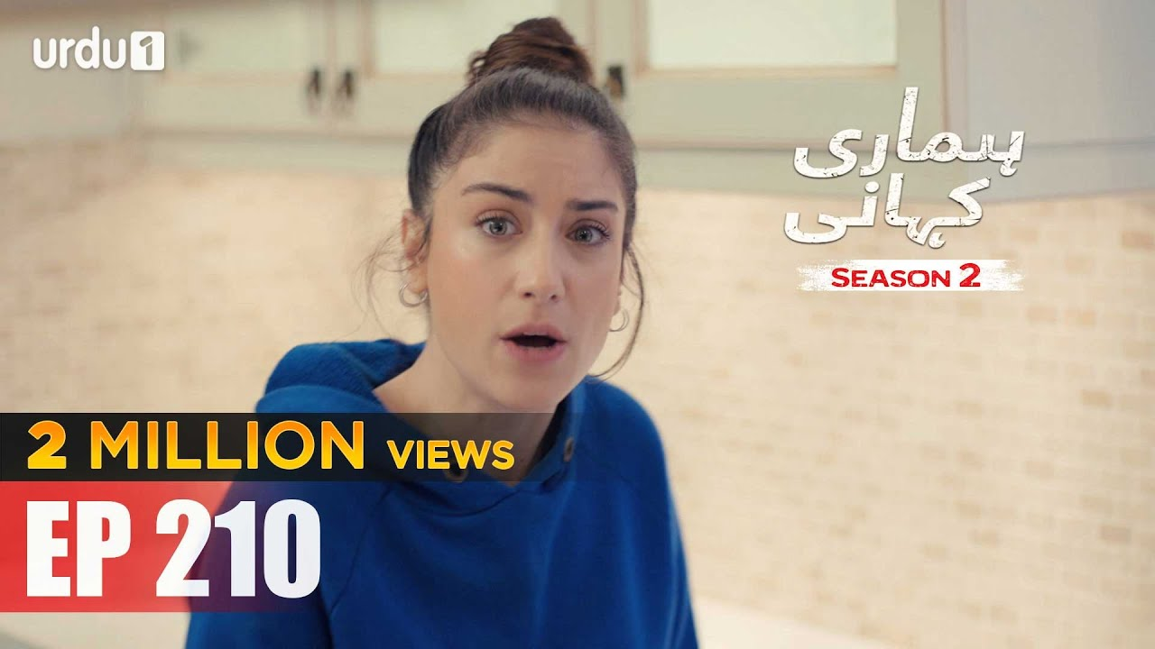 Hamari Kahani | Season 2 | Episode 210 | Bizim Hikaye | Urdu Dubbing | Urdu1 TV | 04 November 2020