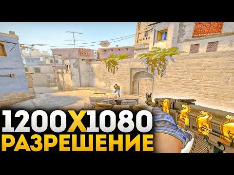 1200x1080 - НОВОЕ