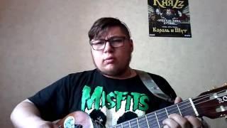 Animal jazz- Три полоски (видео- разбор)