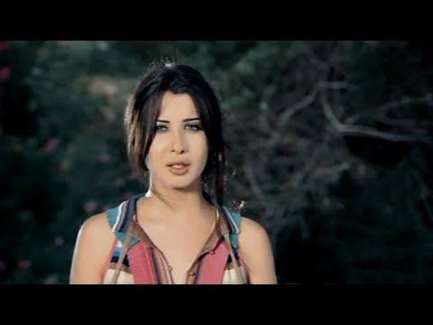 Nancy Ajram - Ehsas Gedeid (Official Clip) نانسي عجرم - فيديو كليب إحساس جديد