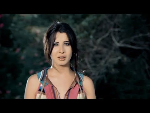 ehsas jdid nancy ajram mp3