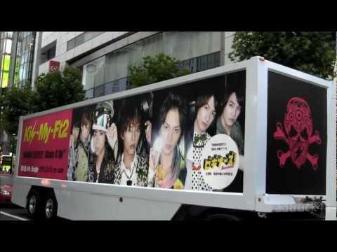 Kis-My-Ft2 (キスマイ)