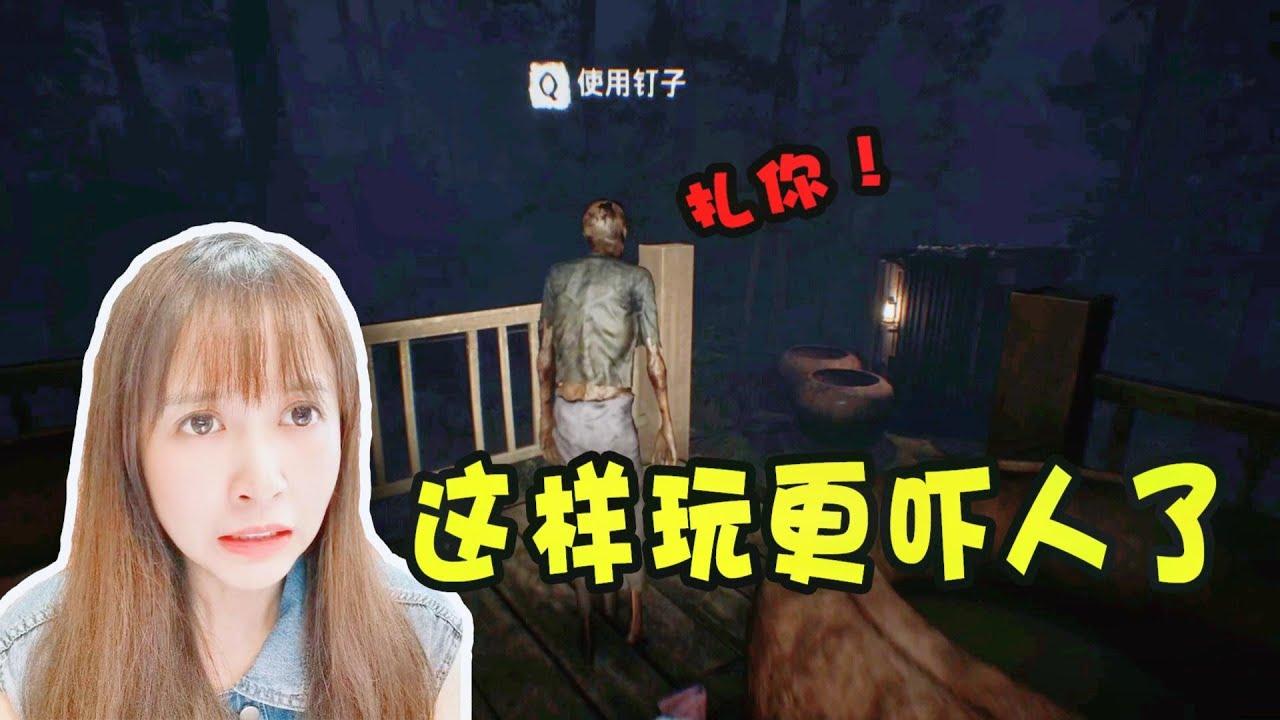 板娘小薇:第一次玩的恐怖遊戲卻被要求速通,跑起來更容易被嚇了