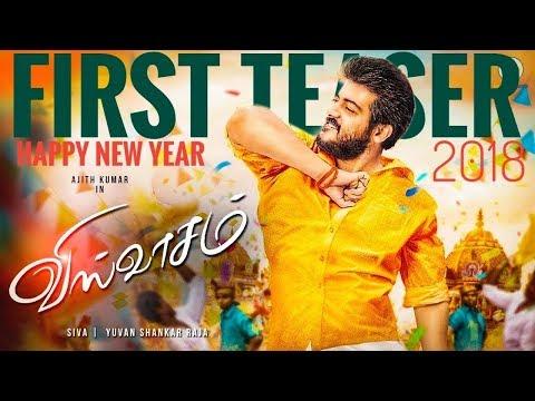 VISWASAM Tamil Ajith Kumar Latest Movie Trailer 2018 HD