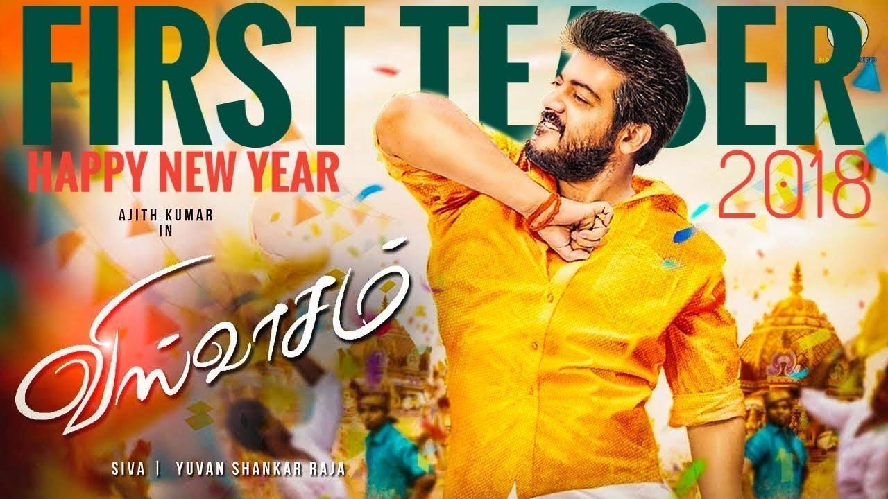 VISWASAM Tamil Ajith kumar Latest Movie Trailer 2018 HD  YouTube