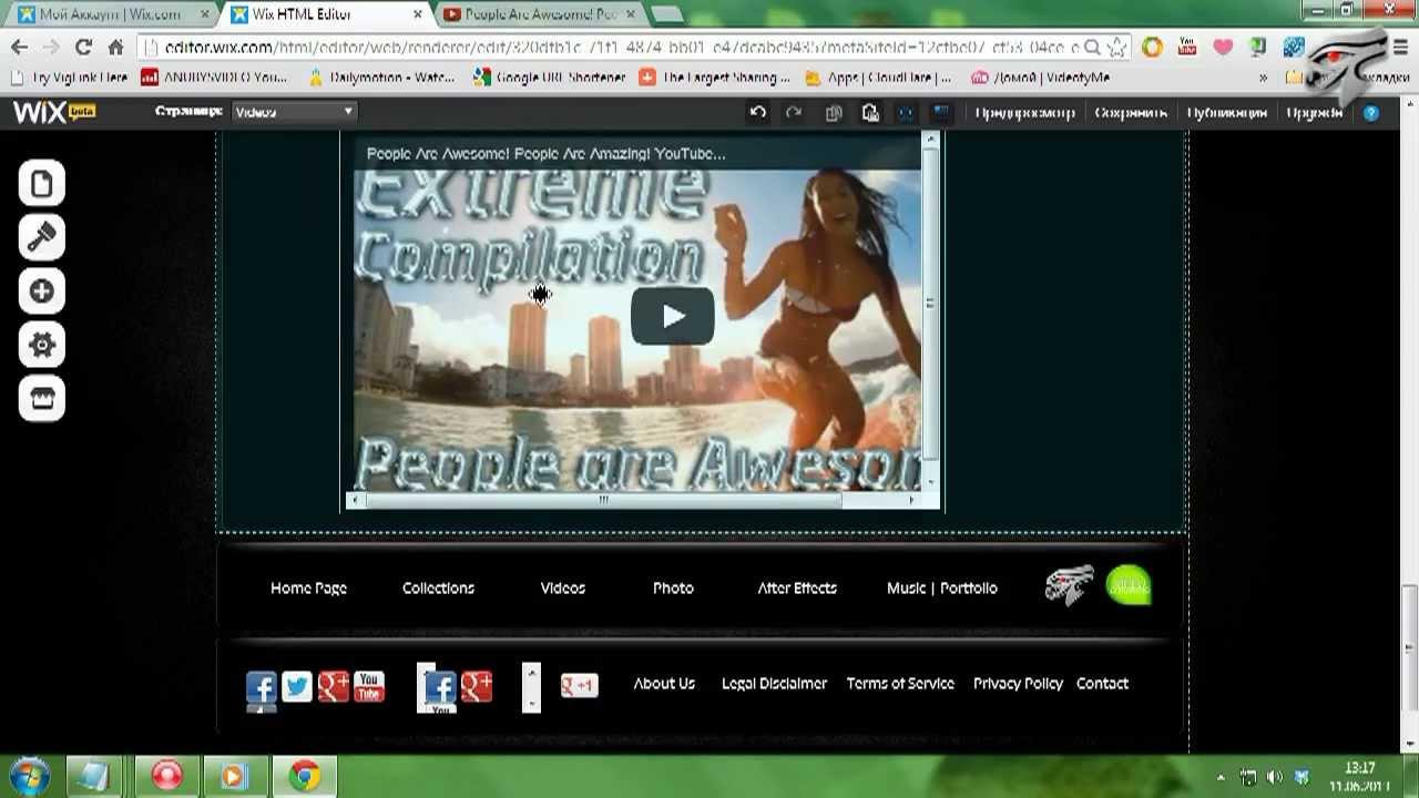 как создать собственный сайт видео