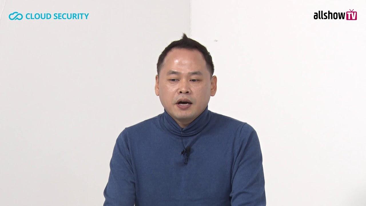 [allshowTV - 클라우드시큐리티] 클라우드 정보보호 인증 도입 최적가이드