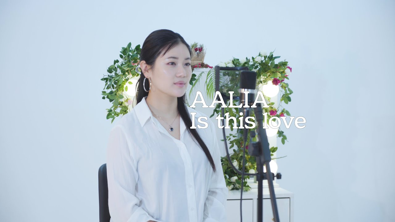 Download [Vincenzo OST] Is this love - Aalia 알리아 빈센조 OST