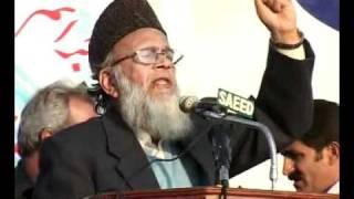 Jamaat e Islami Dharna In Islamabad, Qaid e Inqilaab Ameer JIP Syed Munawar Hasan Speach   Part1