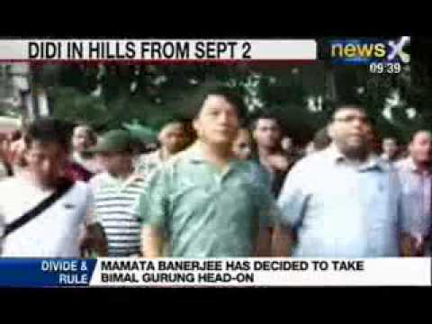 Thumbnail: NewsX: Mamata Banerjee sends out a strong message to Gorkha Janmukti Morcha