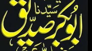 Salar e Sahaba Full Naat Beautiful Islam