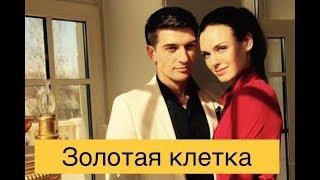 5-8 серия. Мелодрама. Лучшие Мелодрамы. Лучшие Сериалы. Новинки 2017.