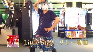 Date : 2015/05/13 Special thanks! : じゃっくん(究極動画提供), み...