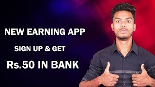 ( Expired )*** Get Rs.50 Free Recharge from Amazon !! New Earning App, Just Join & Get Rs.50 In Bank